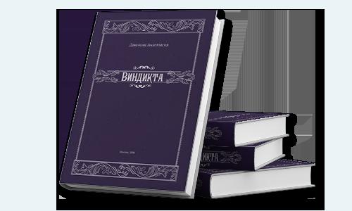 Сроки печати тиража книги в твердом переплете